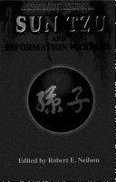 Sun Tzu and information warfare a collection of winning papers from ...