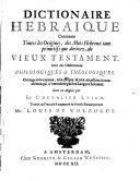 Lexicon Hebraicum Et Chaldaeo-Biblicum