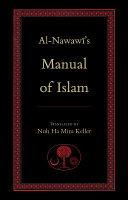 Al Nawawi s Manual of Islam