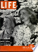 14 апр 1947