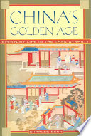 China s Golden Age Book