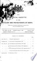 1921年1月5日