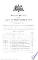 1921年12月21日