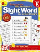 Sight Word Kindergarten Books Book