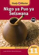 Books - Study & Master Nkgo Ya Puo Ya Setswana Faele Ya Morutabana Mophato Wa 11 | ISBN 9781107616196