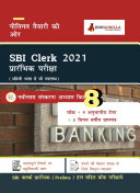 SBI Clerk  Prelims  Recruitment Exam 2021   1400 Solved Questions By EduGorilla Prep Experts