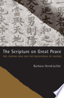 The Scripture On Great Peace