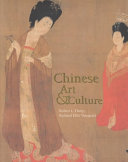 Chinese Art   Culture
