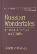 The Complete Russian Folktale: An introduction to the Russian folktale
