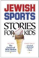 Jewish Sports Stories for Kids