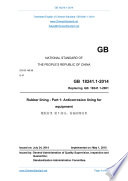 GB 18241.1-2014: Translated English of Chinese Standard. GB18241.1-2014