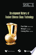 Development History Of Ancient Chinese Glass Technology