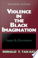 Violence in the Black Imagination