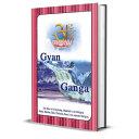 Gyan Ganga - English Pdf/ePub eBook