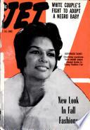 14 окт 1965