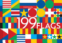 199 Flags Book