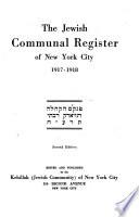The Jewish Communal Register of New York City, 1917-1918