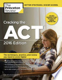 Cracking the ACT 2016