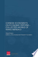 Chinese Economists On Economic Reform Collected Works Of Wang Mengkui