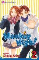 Monkey High   Vol  2