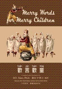 Merry Words for Merry Children  Traditional Chinese