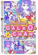 Please Tell Me  Galko chan