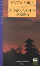 Cover image of A dark night's passing