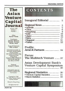 The Asian Venture Capital Journal