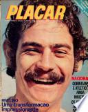 1971年8月27日