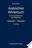Arabisches Worterbuch Fur Die Schriftsprache Der Gegenwart