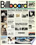 Apr 20, 1996