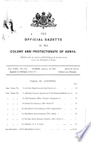 1921年1月12日