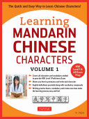 Pdf Learning Mandarin Chinese Characters Volume 1 Telecharger