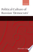 Political Culture Of The Russian Democrats