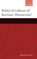 Political Culture of the Russian 'Democrats'