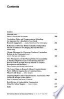 International Journal of Educational Reform