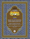 The Meaning and Explanation of the Glorious Qur'an (Vol 8) Pdf/ePub eBook