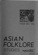Asian Folklore Studies
