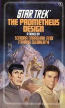 The Prometheus Design