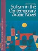 Sufism in the Contemporary Arabic Novel Pdf/ePub eBook