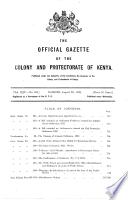 1923年8月29日