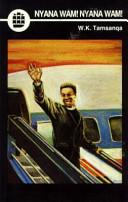 Books - Nyana Wam! Nyana Wam! (Novel) (Isixhosa) (Creative Writing Series) | ISBN 9780636003019