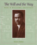 The Will and the Way