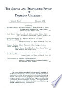 Science and engineering review of Doshisha University