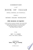 Commentary on the Book of Isaiah
