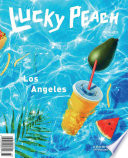 Lucky Peach Issue 21