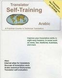 Translator Self-training Arabic