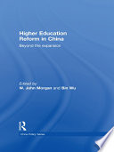 Higher Education Reform in China Book