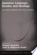 Japanese Language, Gender, and Ideology  : Cultural Models and Real People