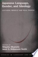 Japanese Language Gender And Ideology